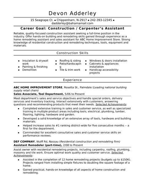 carpenter resume sles entry level freshers carpenter resume template