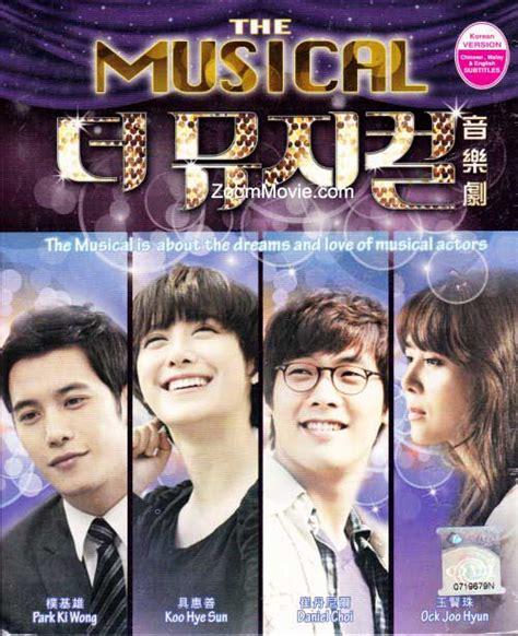 film drama musical the musical dvd korean tv drama 2011 episode 1 16 end