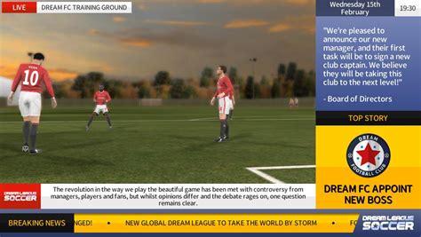 apk mod game dream league dream league soccer 2017 mod apk unlimited coins