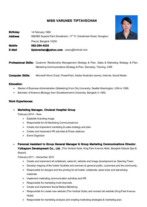 Updating Resume update resume 1
