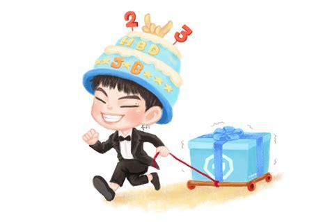 download mp3 happy birthday justin bieber happy birthday mallory the birthday crew amazon co uk
