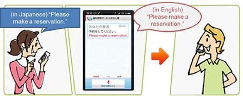 traduttore mobile traduttore android istantaneo per conversazioni al