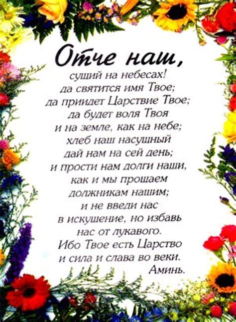 рубінова книга дивитися онлайн українською