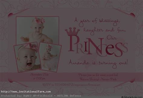 1st princess birthday party invitations free invitations