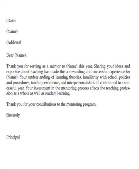 service letter formats ms word