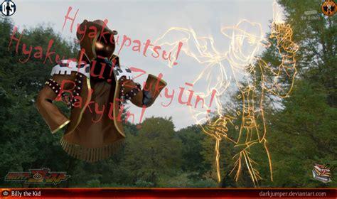 Anoboy Kamen Rider Ghost | kamen rider ghost billy the kid by darkjumper on deviantart