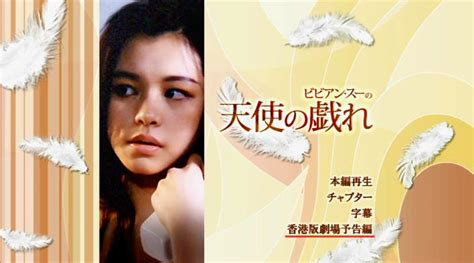 film romantis dewasa korea 7 artis cantik asia yang pernah bermain di film dewasa bokep