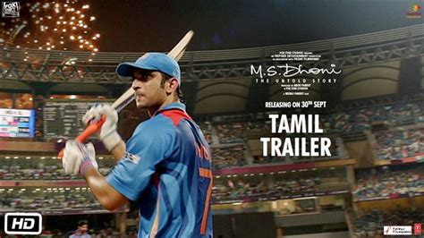 dhoni biography movie release date m s dhoni the untold story tamil trailer tamil movie