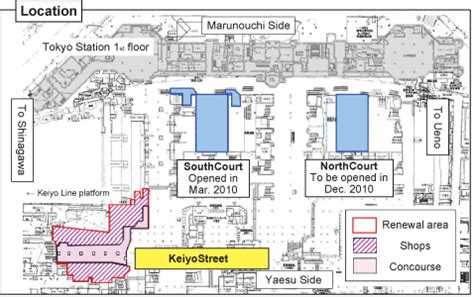 tokyo station floor plan jr east press releases three major stations in tokyo getting renewals in ekinaka inside