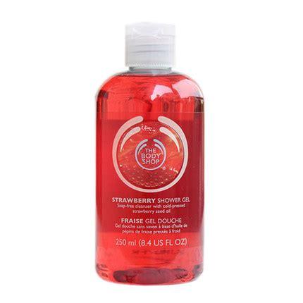 Parfum Shop Strawberry cheap shop advertising find shop advertising