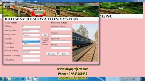 design html form for railway reservation system railway reservation system vb 6 0 student project youtube