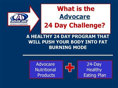 24 day challenge advocare 24 day challenge powerpoint update