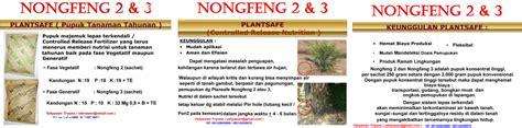 Pupuk Nongfeng Bunga bisnis agrokompleks mendukung kelestarian lingkungan