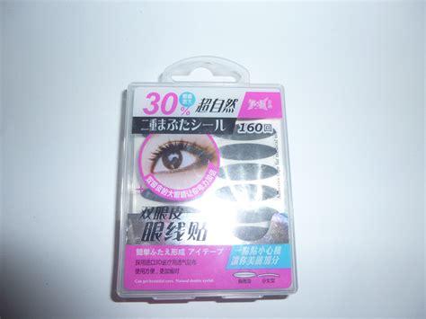 Eyelid Isi 160 Pasang Besar Shiira Black Eyeliner Sticker Review