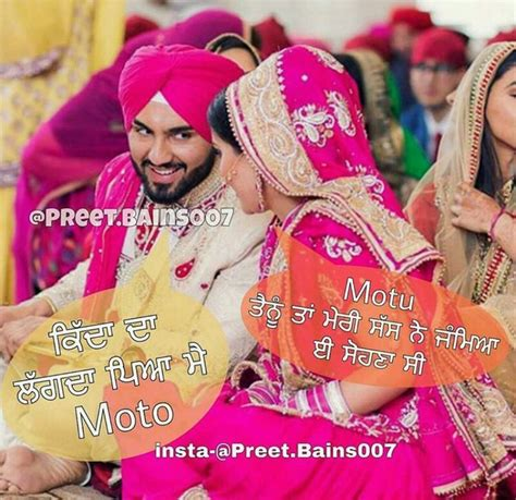 couple wallpaper with quotes in punjabi 85 best images about punjabi captions on pinterest
