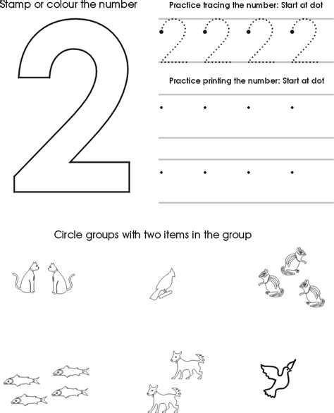 printable preschool number activities number two worksheet free preschool printable
