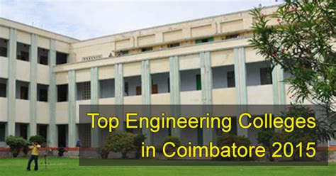 Top Mba Colleges In Trichy by Top Engineering Colleges In Trichy 2015