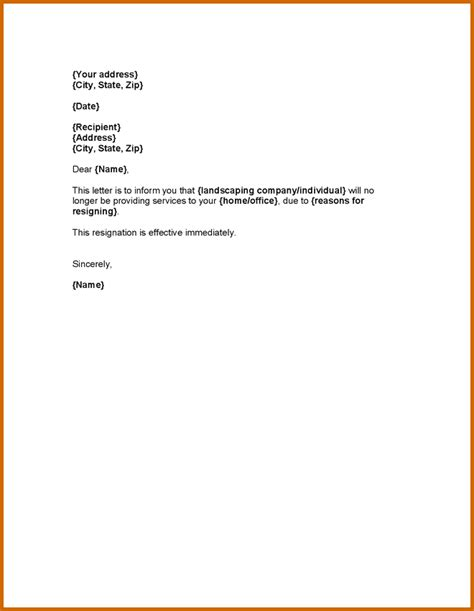 Lease Resignation Letter 5 Immediate Resignation Letter Sle Lease Template