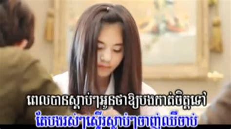 Vcd Aneka Hits Vol31 m vcd vol 31 nico chivit bong rous prous oun khmer mv 2012 chords chordify