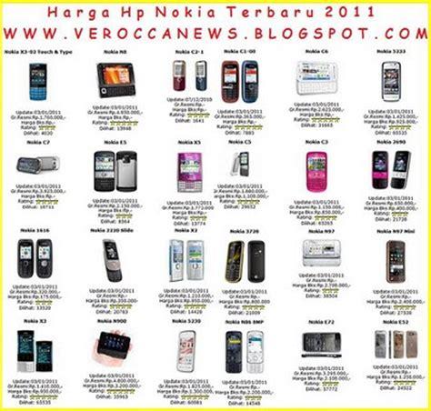 Hp Nokia Untuk Semua Tipe hp nokia terbaru harga handphone nokia terbaru media