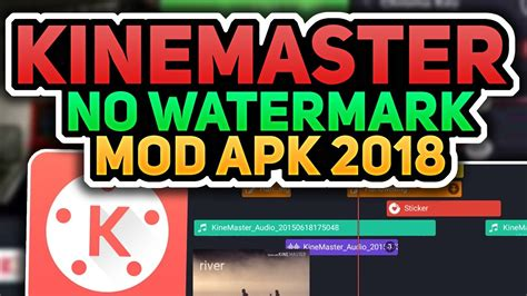 patternator no watermark apk kinemaster no watermark 2018 mod apk v4 2 6 10136