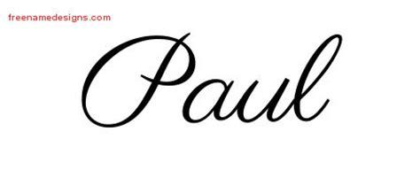 design online name classic name tattoo designs paul printable free name designs