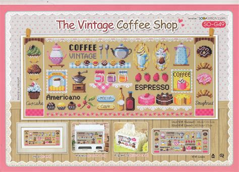 Soda Stitch So 367 Cafe cross stitch corner soda stitch the vintage coffee shop