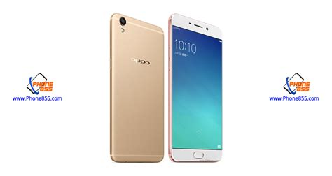 Casing New Oppo F1 Real Madrid oppo f1 plus specification and price