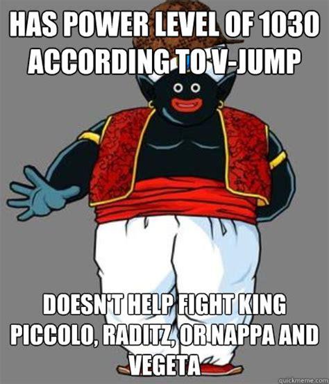 Popo Memes - mr popo racist memes