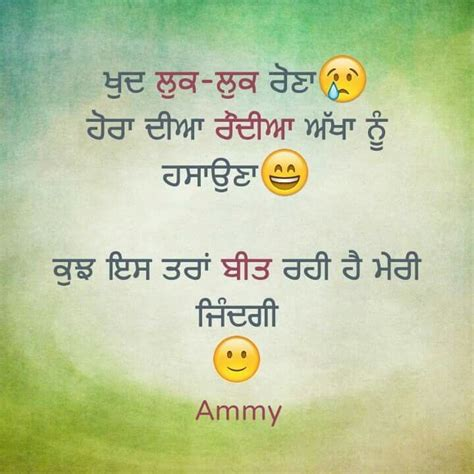 punjabi status with pics 140 best images about punjabi status on pinterest love