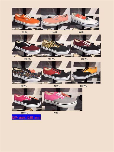 stock offers from europe shoes global stocks