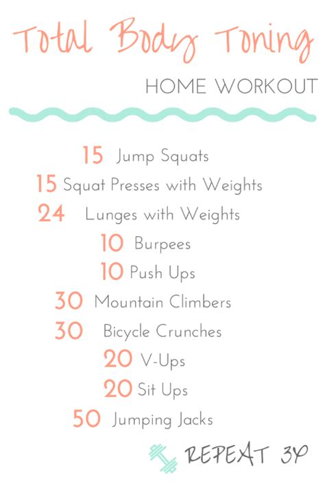 total toning workout a cup of kellen