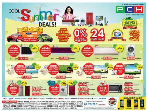 Pch Offers - pch presenting cool summer deals on all electronics at hyderabad dealshut