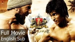 Subtitle English Thai Action Movie Fighting Beat English Subtitle Youtube