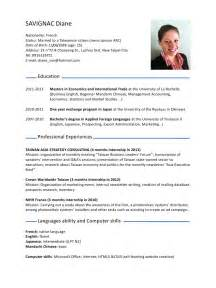 hfdk dk cv language skills 100 original hfdk dk