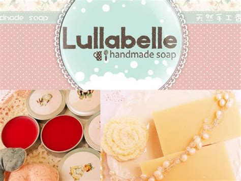 Lullabelle Handmade Soap - tq tic tongue in chic lullabelle handmade soap