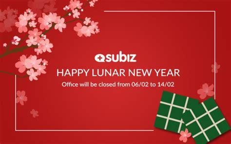 happy lunar new year vs happy new year announcement happy lunar new year 2016 subiz
