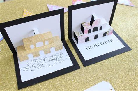 Happy Eid Card Template by Eid Decorations Eid Crafts Eid Mubarak Pop Up Mosque