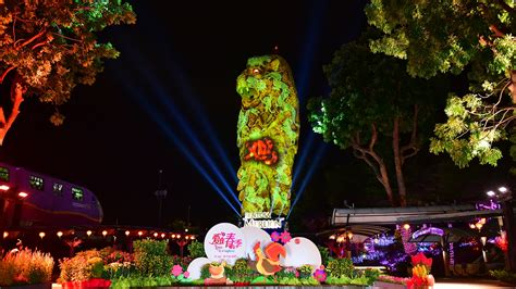 sentosa merlion magic lights 3d for chinese new year
