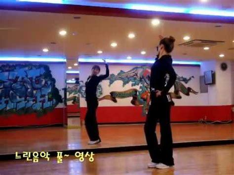 dance tutorial kara step kara lupin dance tutorial part 3 youtube