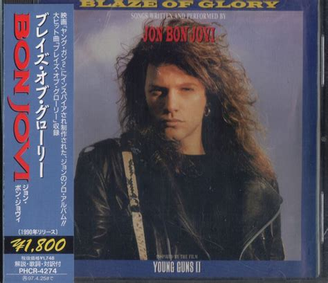 Cd Bon Jovi Self Title Special Edition Imported 34 best images about my japanese import cds b on keep the faith and lost
