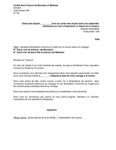 Modèle De Lettre De Demande En Mariage Adressée Aux Futurs Beaux Parents Application Letter Sle Exemple De Lettre De Demande En Mariage