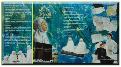 Sarung Alima Sgt 420 nk cool n easy collection seri iman