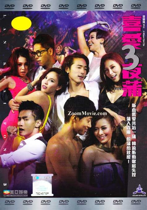 film bagus lan kwai fong lan kwai fong 3 dvd hong kong movie 2014 cast by