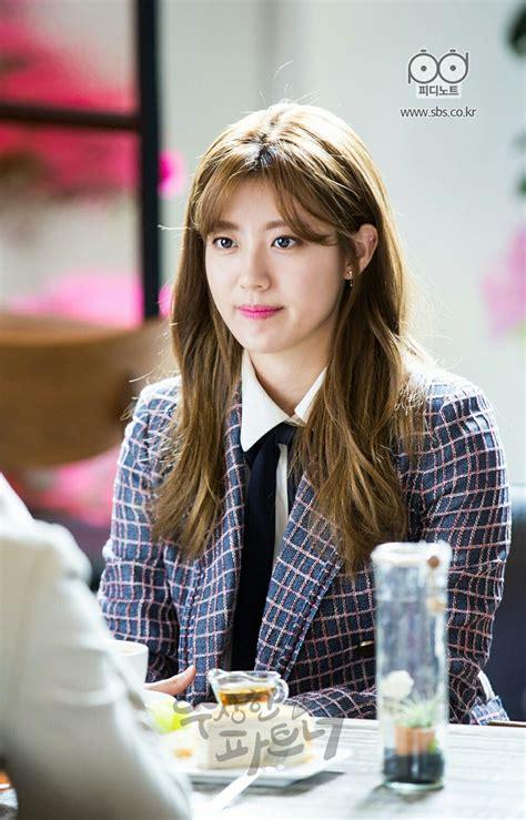 korean actress nam ji hyun nam ji hyun suspicious partner pinterest korean