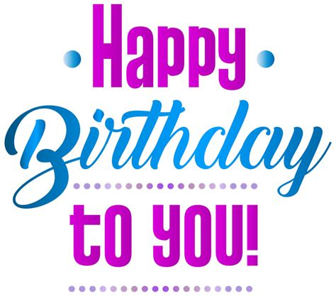 birthday clipart happy birthday to you clipart clipartxtras