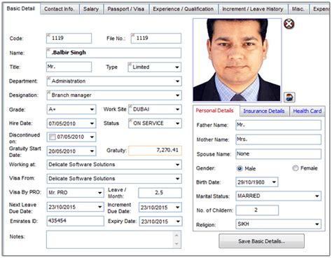 Excel Database Profile Cards Design Template by Hr And Payroll Software For Uae