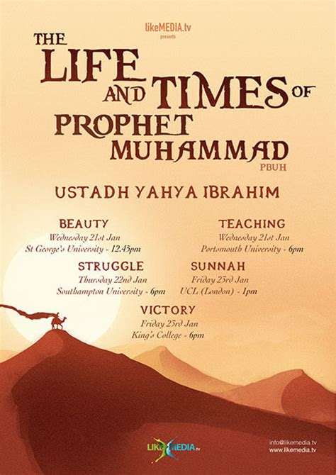 prophet muhammad biography quiz the life and times of prophet muhammad pbuh likemedia tv