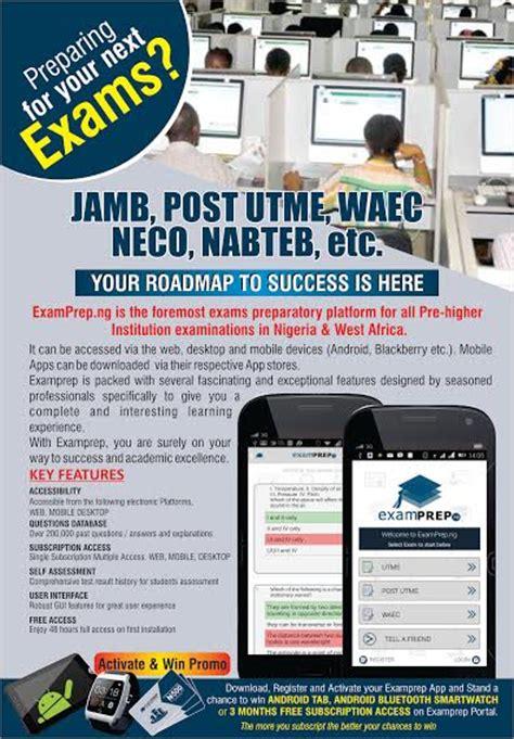 post utme tutorial unilorin post utme tutorial education nigeria