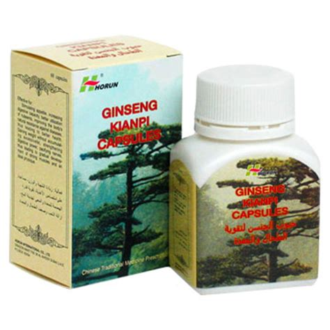 Ginseng Kian Pi sleep 171 medications